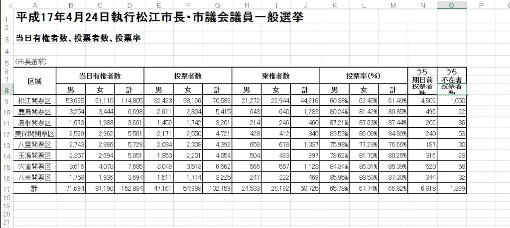 %e3%82%b9%e3%82%af%e3%83%aa%e3%83%bc%e3%83%b3%e3%82%b7%e3%83%a7%e3%83%83%e3%83%88-26