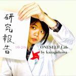 【第3回 ONESELF Lab 研究報告】1/9~2/9をふりかえりました!