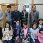 【鹿児島県南大隅町】地域おこし協力隊の活動報告会に参加しました!