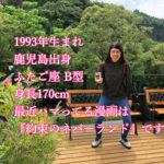 平成最後の年に、25才になりました〜!【欲しいものリスト公開】