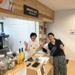 桜島フェリーに乗る時は早めに行動して「MINATO CAFE」を楽しむべし。