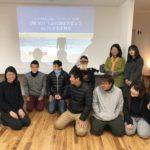 【ブログ2周年記念トークイベント 第2弾】ONESELF Lab公開研究発表会 inいちき串木野市を開催しました!
